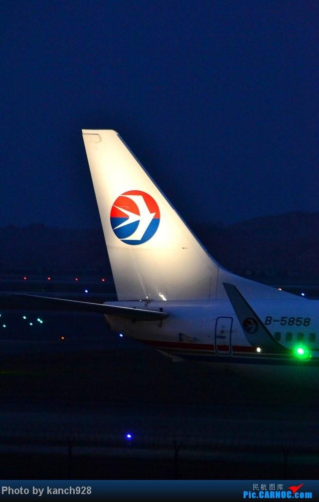 作为CKG的飞友,中立的说两句 BOEING 737-800 B-5858 CKG