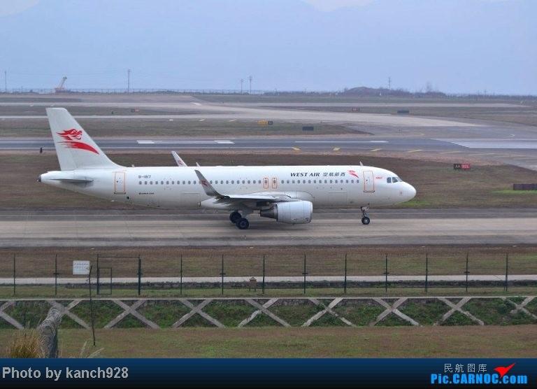Re:[原创]作为CKG的飞友,中立的说两句 AIRBUS A320-200