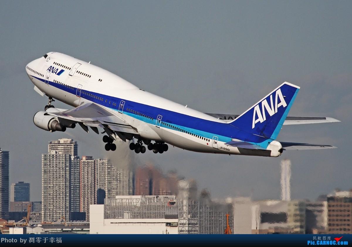 [原创]随手拍 BOEING 74D JA8961 日本东京羽田国际机场