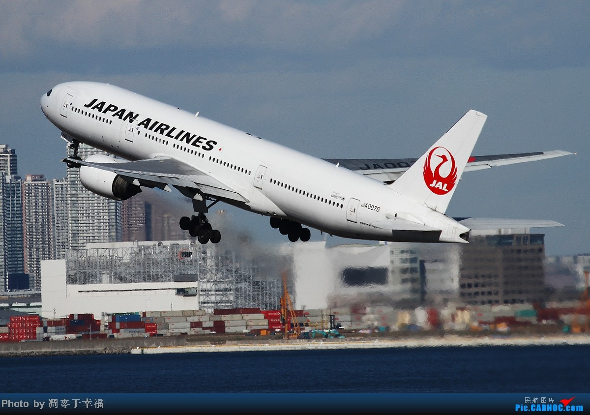 Re:[原创]随手拍 BOEING 777-200 JA0070 日本东京羽田国际机场