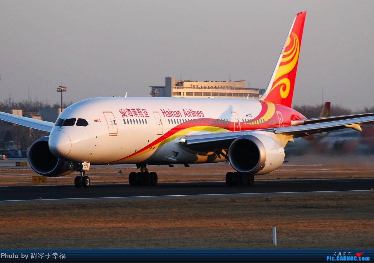 [原创]【BLDDQ】红红火火 BOEING 787-8 B-2731 中国北京首都机场