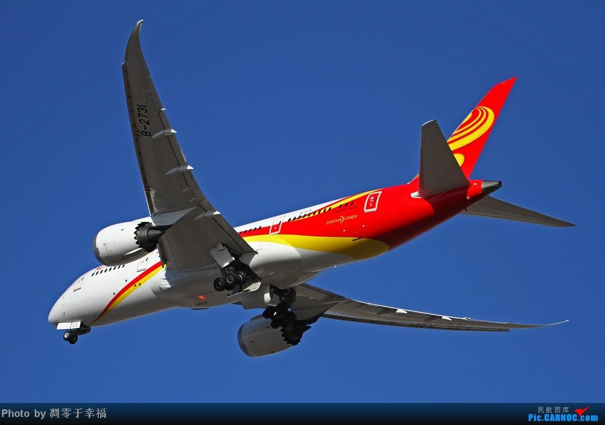 Re:[原创]【BLDDQ】红红火火 BOEING 787-8 B-2731 中国北京首都机场