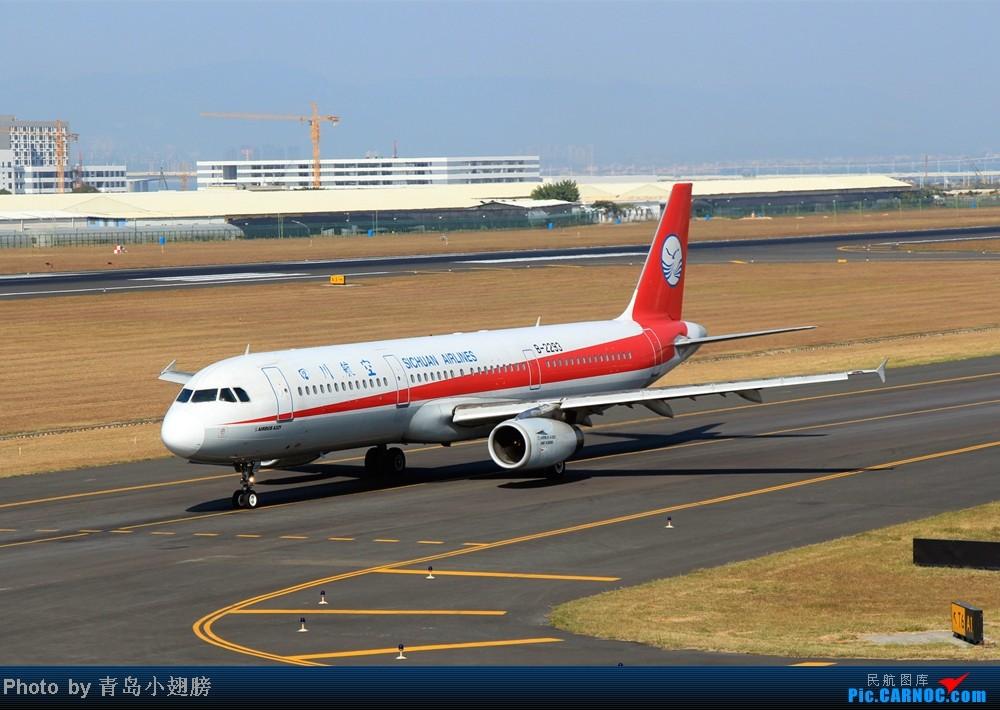 [原创]【青岛飞友会】1201厦门高崎机场拍机DAY2 AIRBUS A321-100 B-2293 中国厦门高崎机场