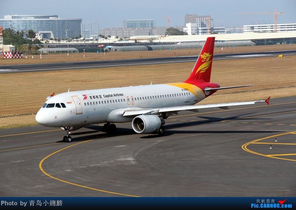 Re:[原创]【青岛飞友会】1201厦门高崎机场拍机DAY2 AIRBUS A320-200 B-6952 中国厦门高崎机场