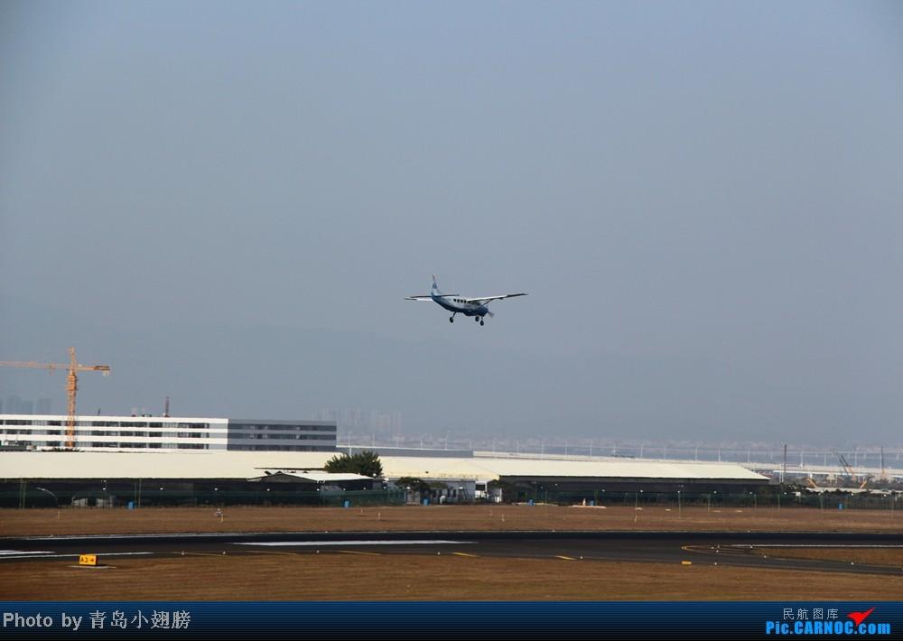 Re:[原创]【青岛飞友会】1201厦门高崎机场拍机DAY2 CESSNA 208 GRAND CARAVAN B-9467 中国厦门高崎机场