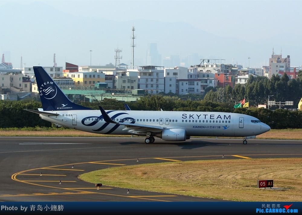 Re:[原创]【青岛飞友会】1201厦门高崎机场拍机DAY2 BOEING 737-800 B-5159 中国厦门高崎机场