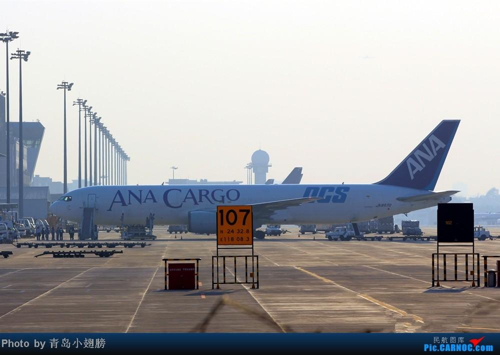 Re:[原创]【青岛飞友会】1201厦门高崎机场拍机DAY2 BOEING 767-300 JA8970 中国厦门高崎机场