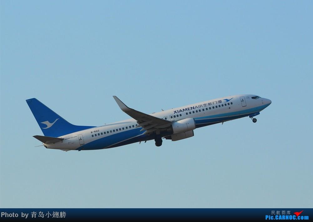 Re:[原创]【青岛飞友会】1201厦门高崎机场拍机DAY2 BOEING 737-800 B-5162 中国厦门高崎机场