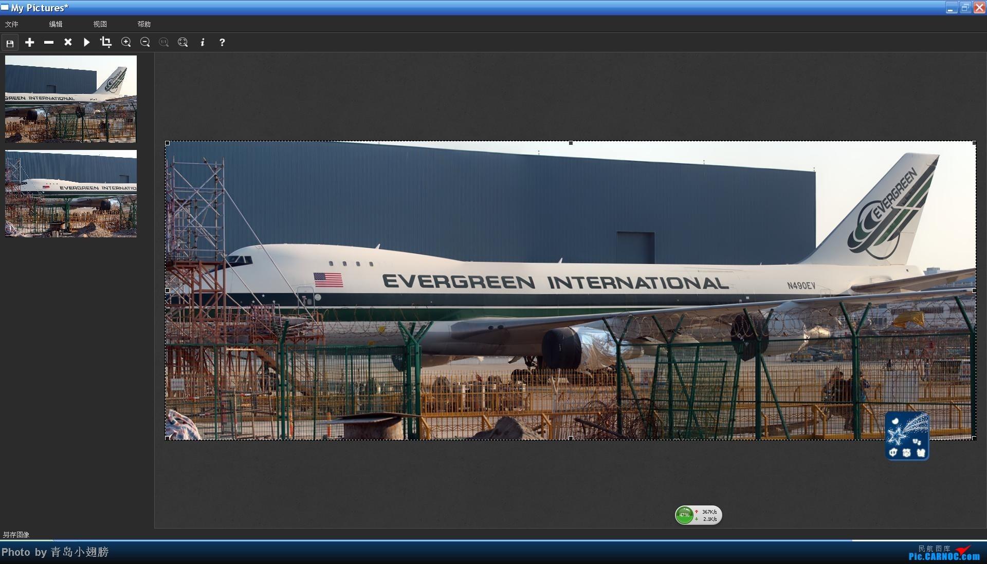 """Re:[原创]【青岛飞友会】厦门机场DAY2之""""裸体机""""和拼图神器 BOEING 747-200 N490EV 中国厦门高崎机场"""