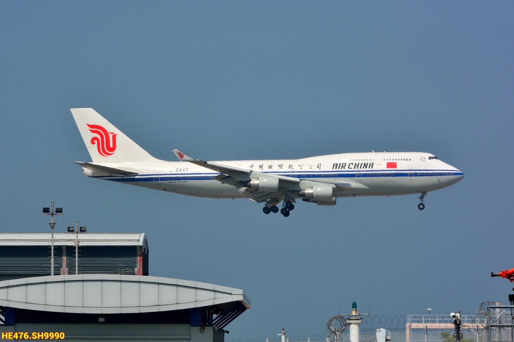 Re:[原创]今天香港HAECO閒攝 BOEING 747-400 B-2447 中国香港赤鱲角机场