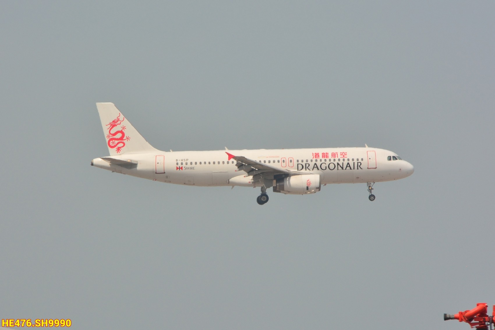 Re:[原创]今天香港HAECO閒攝 AIRBUS A320-200 B-HSP 中国香港赤鱲角机场