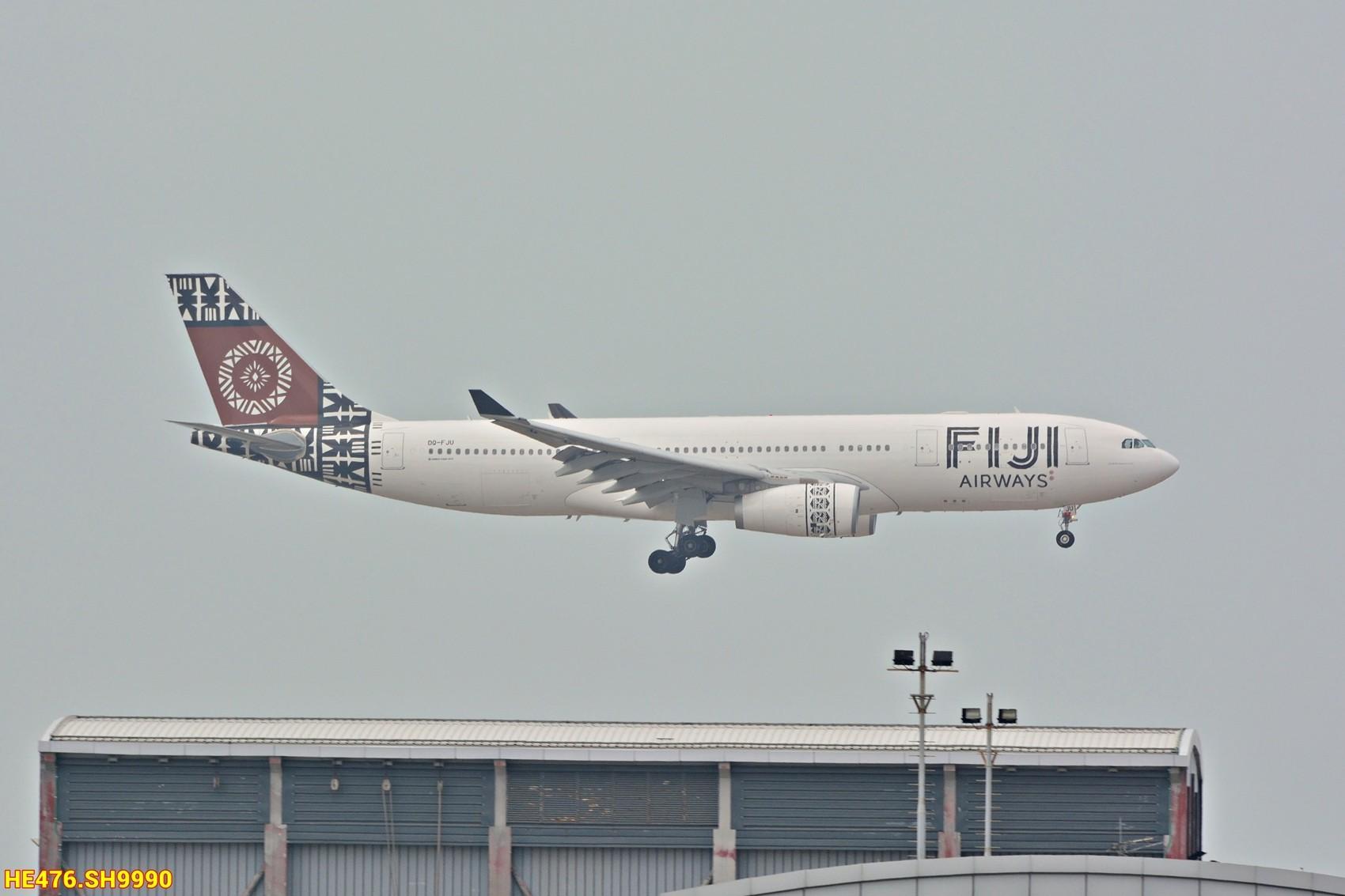 Re:[原创]今天香港HAECO閒攝 AIRBUS A330-200 DQ-FJU 中国香港赤鱲角机场