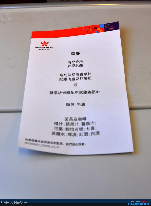 Re:[原创]第一次做發行報告。。 HX 236 HKG-PVG