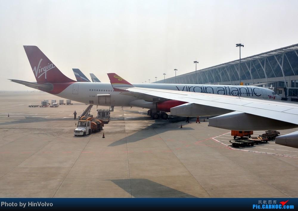 Re:[原创]第一次做發行報告。。 HX 236 HKG-PVG    中国上海浦东机场