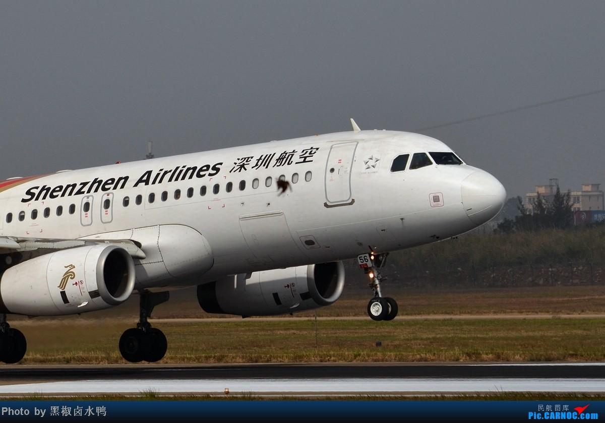 Re:[原创]【海南飞友会】这样的构图可好? AIRBUS A320-200 B-6856 中国海口美兰机场