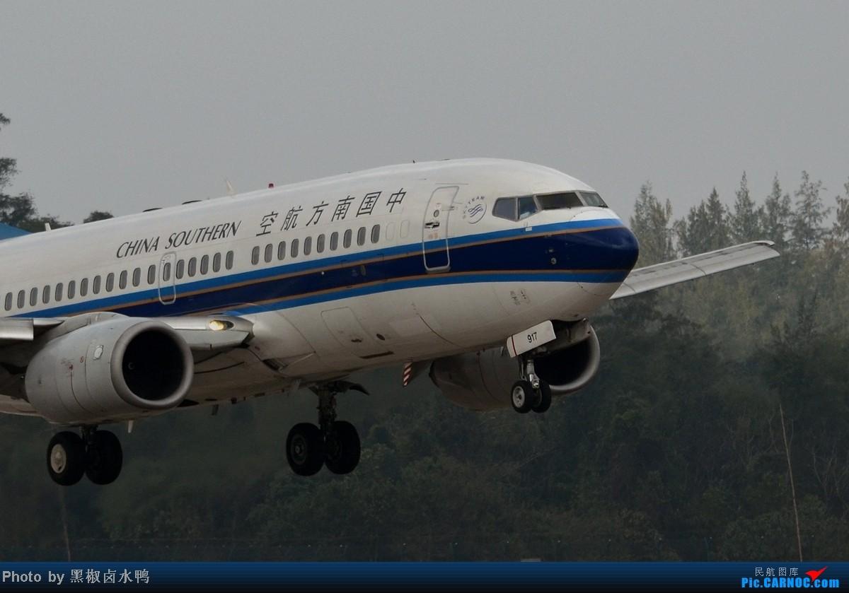 Re:[原创]【海南飞友会】这样的构图可好? BOEING 737-700 B-2917 中国海口美兰机场