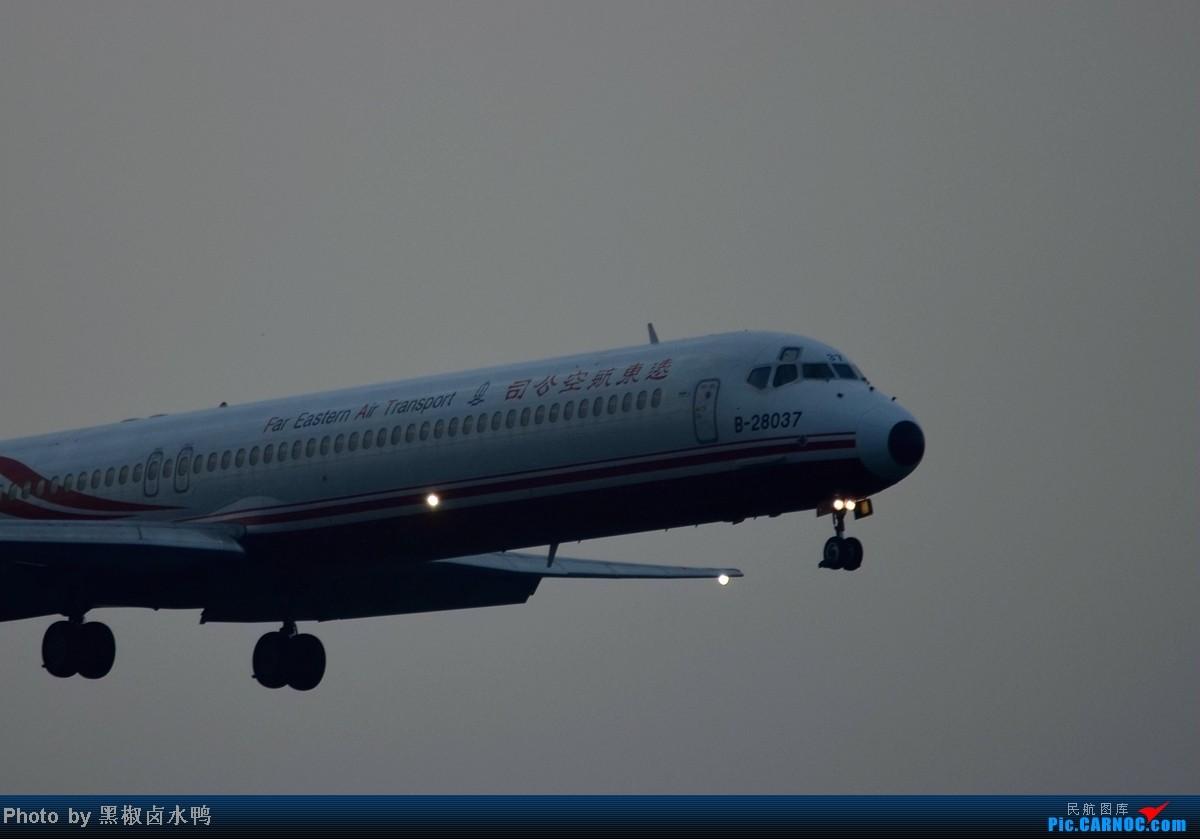Re:[原创]【海南飞友会】这样的构图可好? MCDONNELL DOUGLAS MD-80-82  中国海口美兰机场