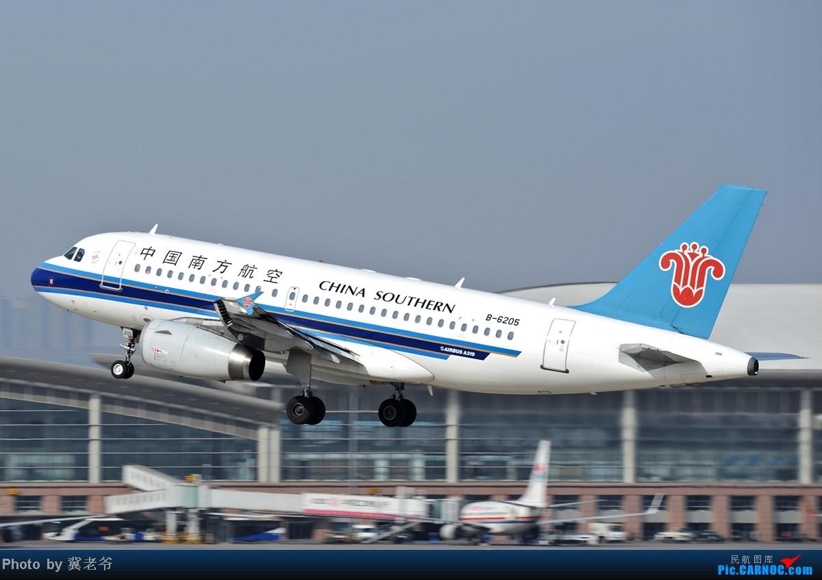 [原创]【一图党】TYN的帖子好少,好久没发帖了,自己顶顶家乡机场~~~~~~~~~~~~ AIRBUS A319-100 B-6205 中国太原武宿机场