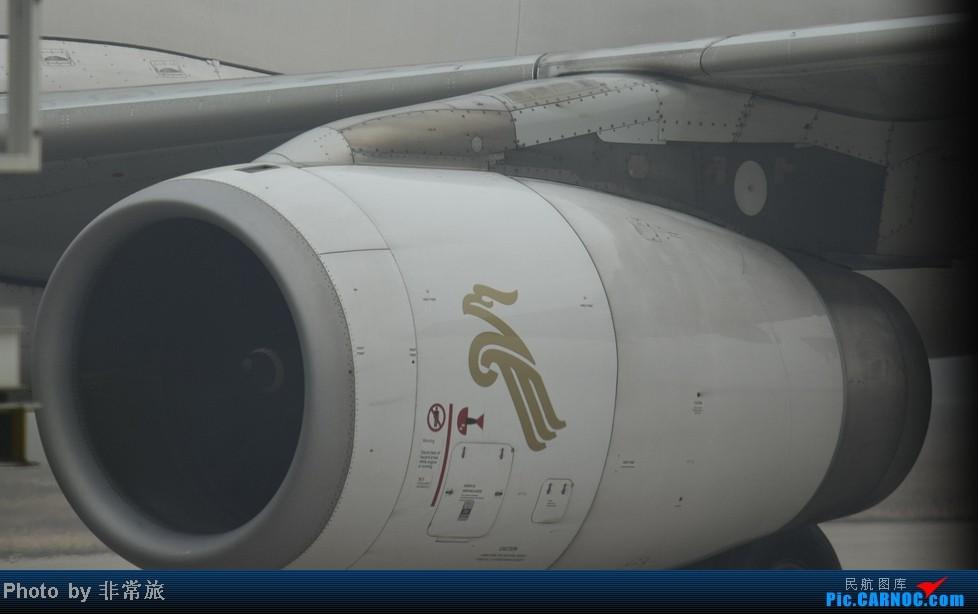 Re:[原创]大年三十除夕夜,三万英尺云霄间。 AIRBUS A320-200 B-6807 中国临沂沭埠岭机场