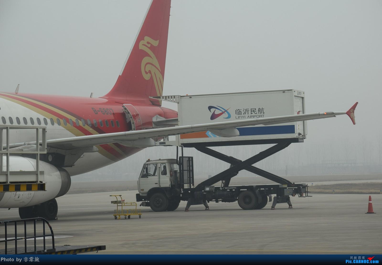 Re:[原创]大年三十除夕夜,三万英尺云霄间。 AIRBUS A320-200 B-6807 中国临沂沭埠岭机场 中国临沂沭埠岭机场