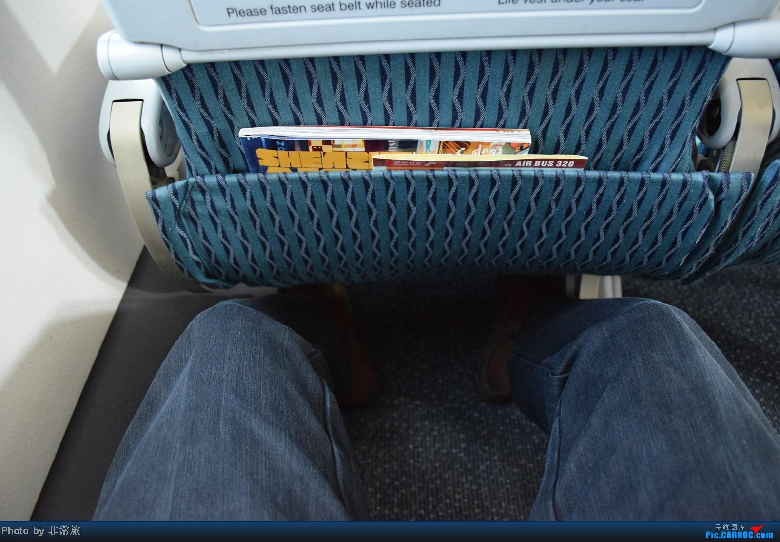 Re:[原创]大年三十除夕夜,三万英尺云霄间。 AIRBUS A320-200 B-6807