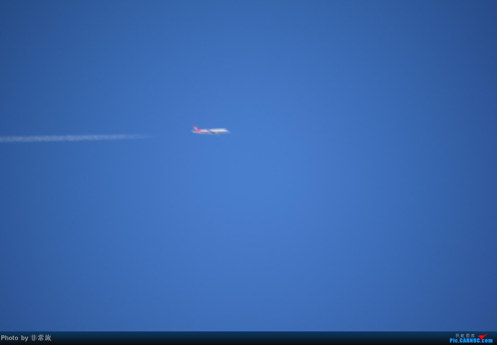 Re:[原创]大年三十除夕夜,三万英尺云霄间。