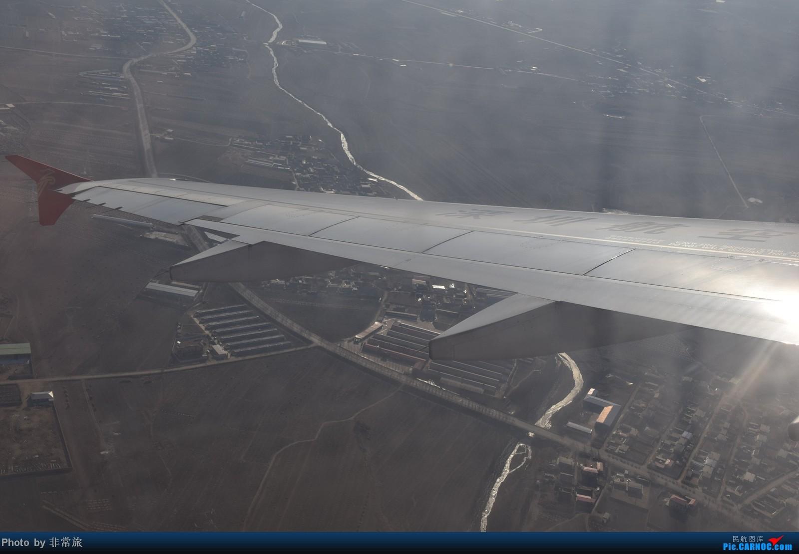 Re:[原创]大年三十除夕夜,三万英尺云霄间。 AIRBUS A320-200 B-6807 空中