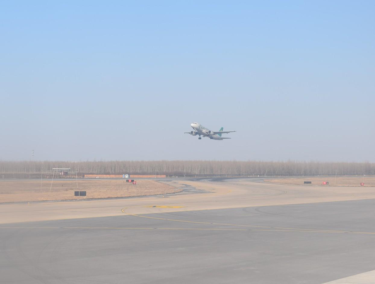 Re:[原创]大年三十除夕夜,三万英尺云霄间。 AIRBUS A320  中国沈阳桃仙机场