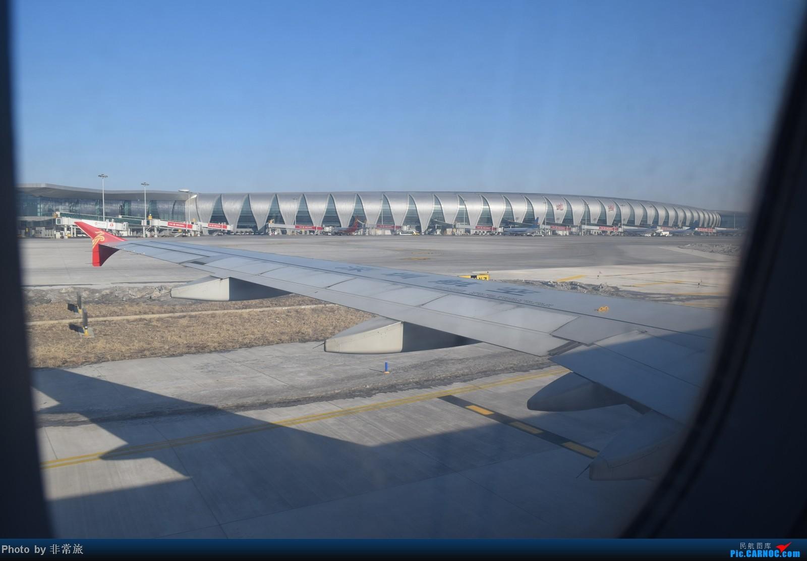 Re:[原创]大年三十除夕夜,三万英尺云霄间。 AIRBUS A320  中国沈阳桃仙机场 中国沈阳桃仙机场