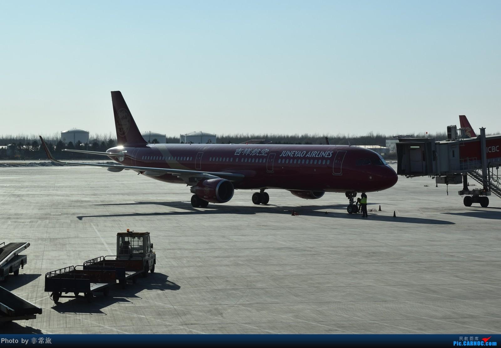 Re:[原创]大年三十除夕夜,三万英尺云霄间。 AIRBUS A321-200 B-1808 中国沈阳桃仙机场