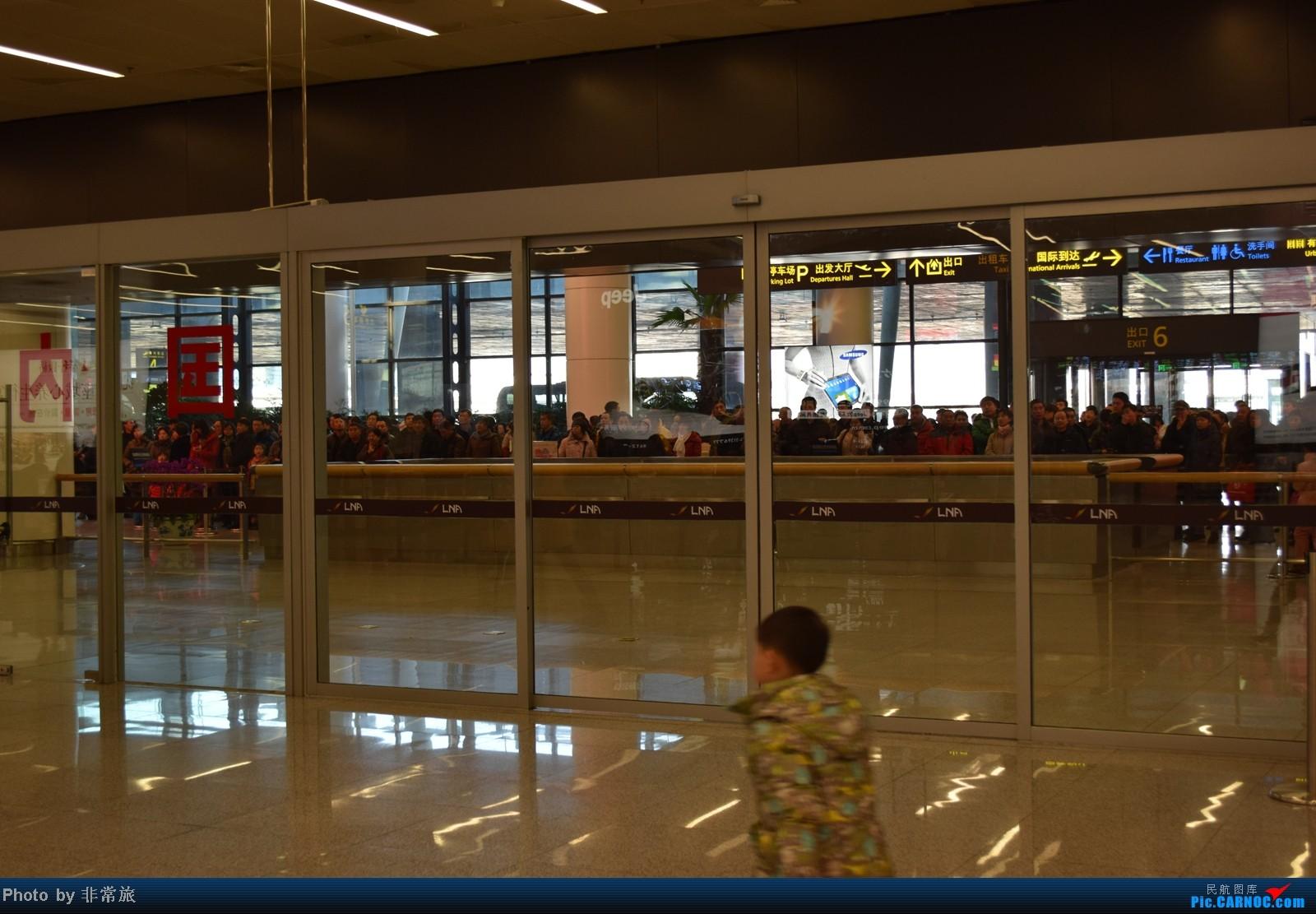 Re:[原创]大年三十除夕夜,三万英尺云霄间。    中国沈阳桃仙机场