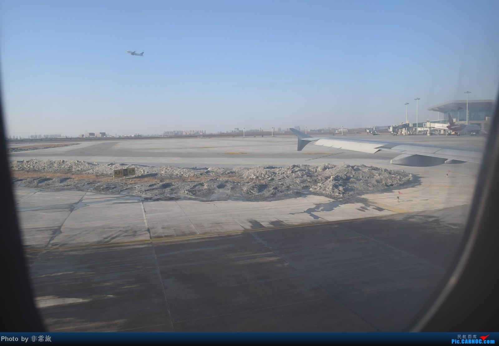 Re:[原创]大年三十除夕夜,三万英尺云霄间。 AIRBUS A321-200 B-2283 中国沈阳桃仙机场 中国沈阳桃仙机场