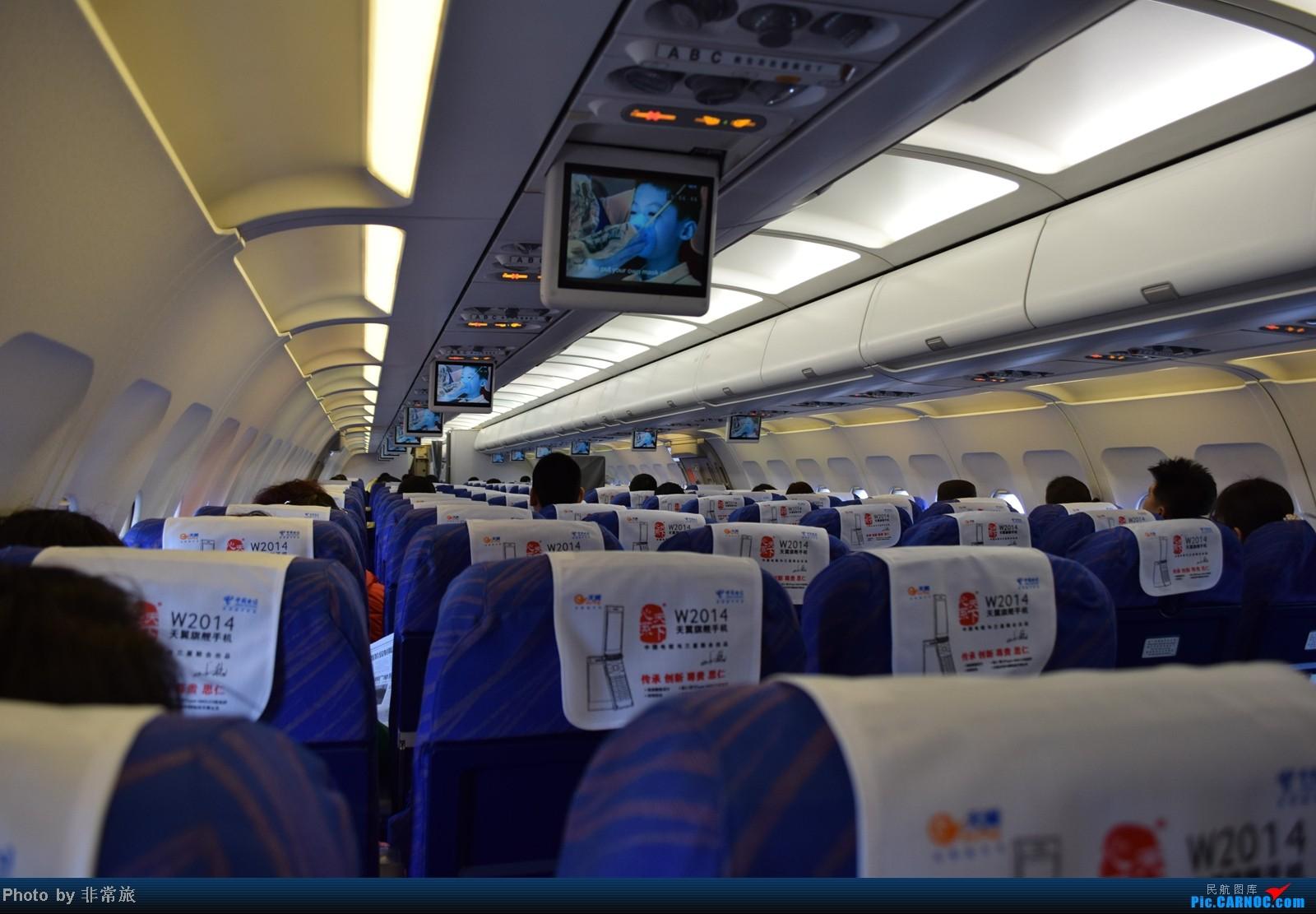 Re:[原创]大年三十除夕夜,三万英尺云霄间。 AIRBUS A321-200 B-2283 中国沈阳桃仙机场  机务