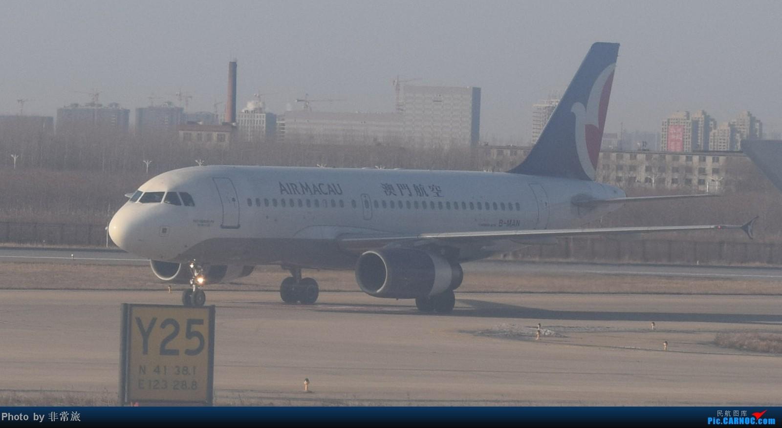 Re:[原创]大年三十除夕夜,三万英尺云霄间。 AIRBUS A319-100 B-MAN 中国沈阳桃仙机场