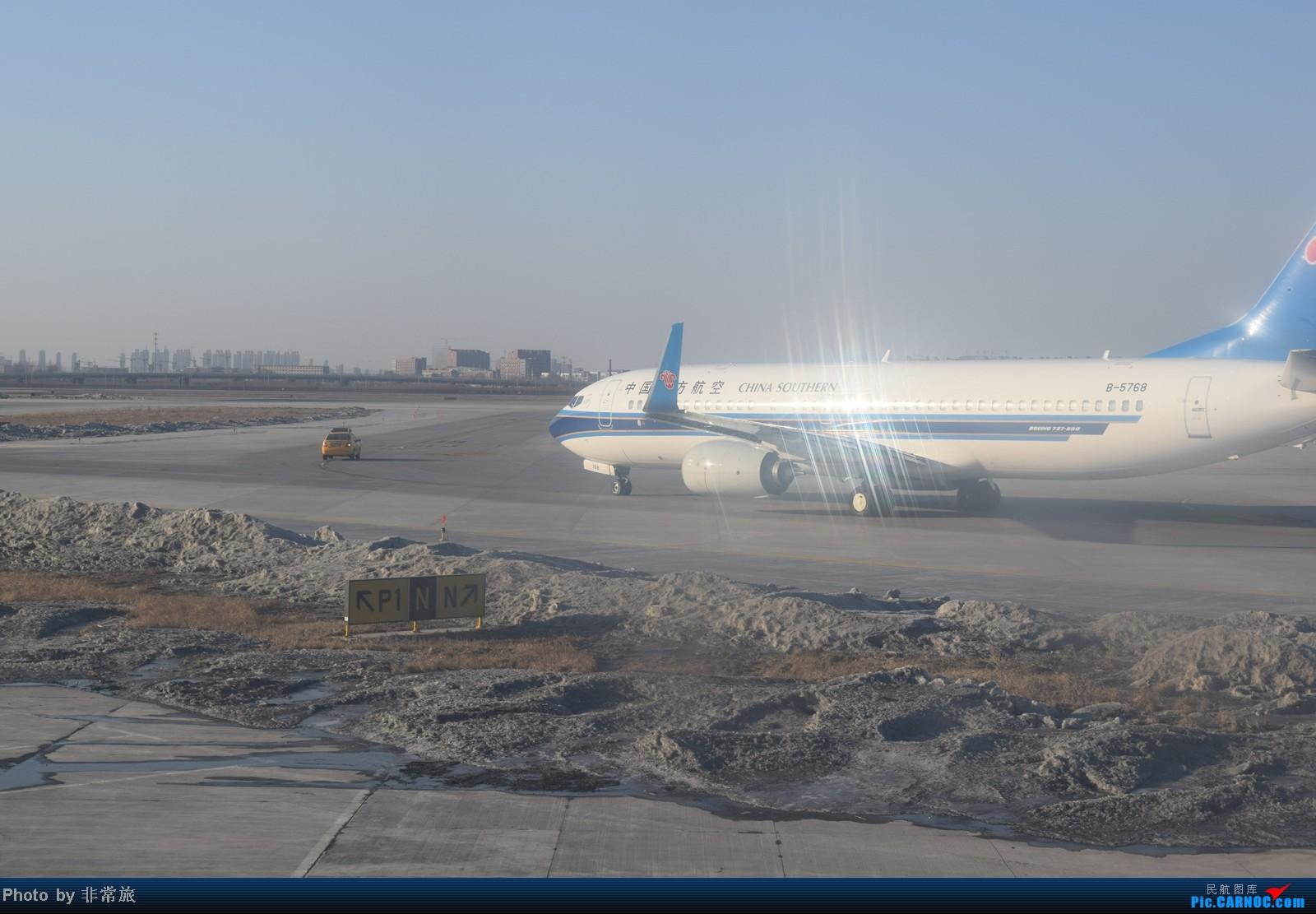 Re:[原创]大年三十除夕夜,三万英尺云霄间。 AIRBUS A320-200 B-6758 中国沈阳桃仙机场