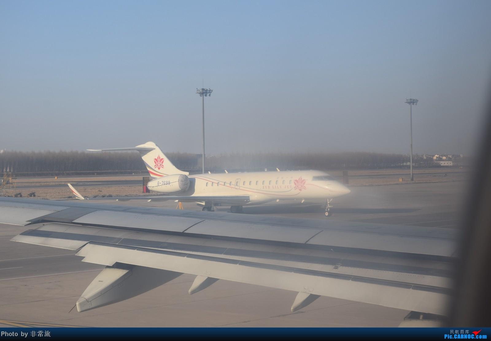 Re:[原创]大年三十除夕夜,三万英尺云霄间。 BOMBARDIER (CANADAIR) CRJ-200 B-7698 中国沈阳桃仙机场