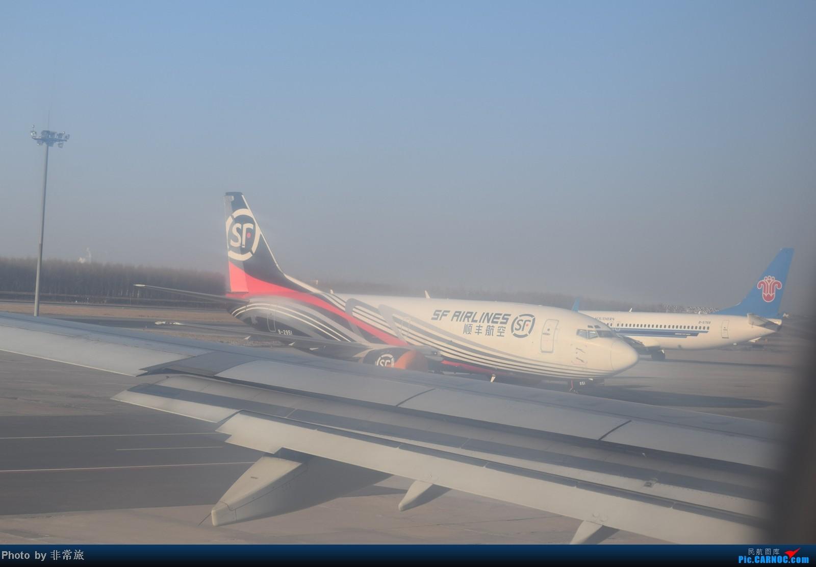 Re:[原创]大年三十除夕夜,三万英尺云霄间。 BOEING 737-300 B-2951 中国沈阳桃仙机场