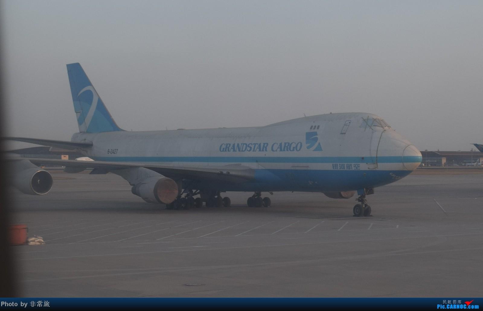 Re:[原创]大年三十除夕夜,三万英尺云霄间。 BOEING 747-400 B-2427 中国北京首都机场