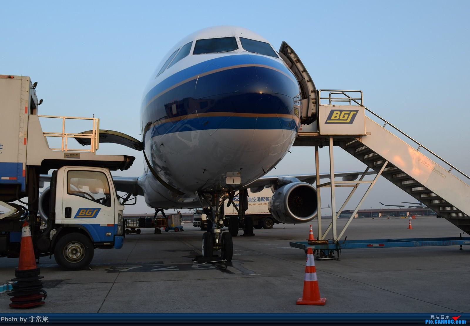 Re:[原创]大年三十除夕夜,三万英尺云霄间。 AIRBUS A321-200 B-2283 中国北京首都机场