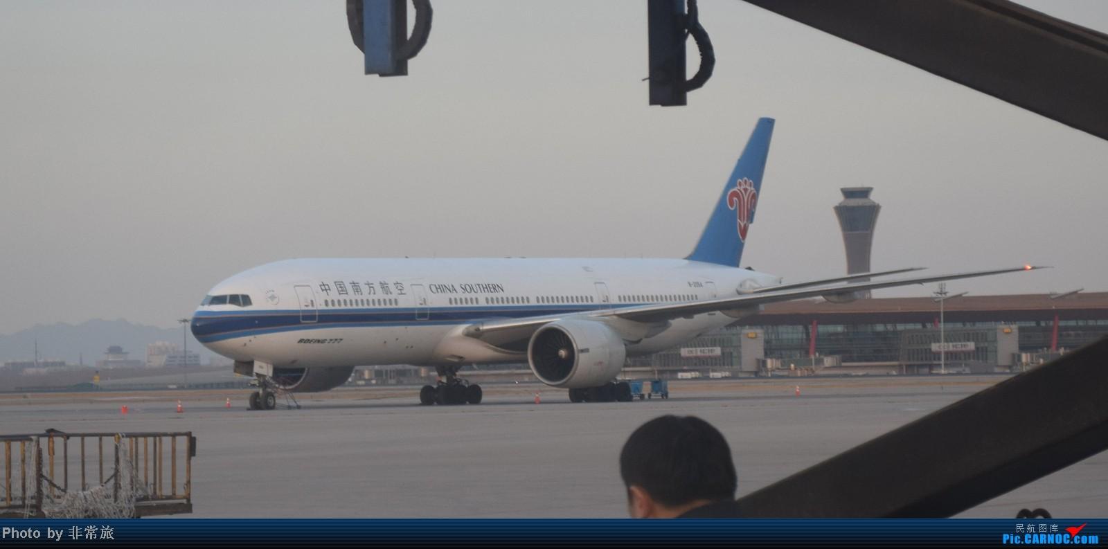Re:[原创]大年三十除夕夜,三万英尺云霄间。 BOEING 777-200 B-2054 中国北京首都机场