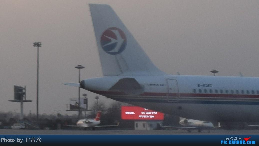 Re:[原创]大年三十除夕夜,三万英尺云霄间。    中国北京首都机场 机务