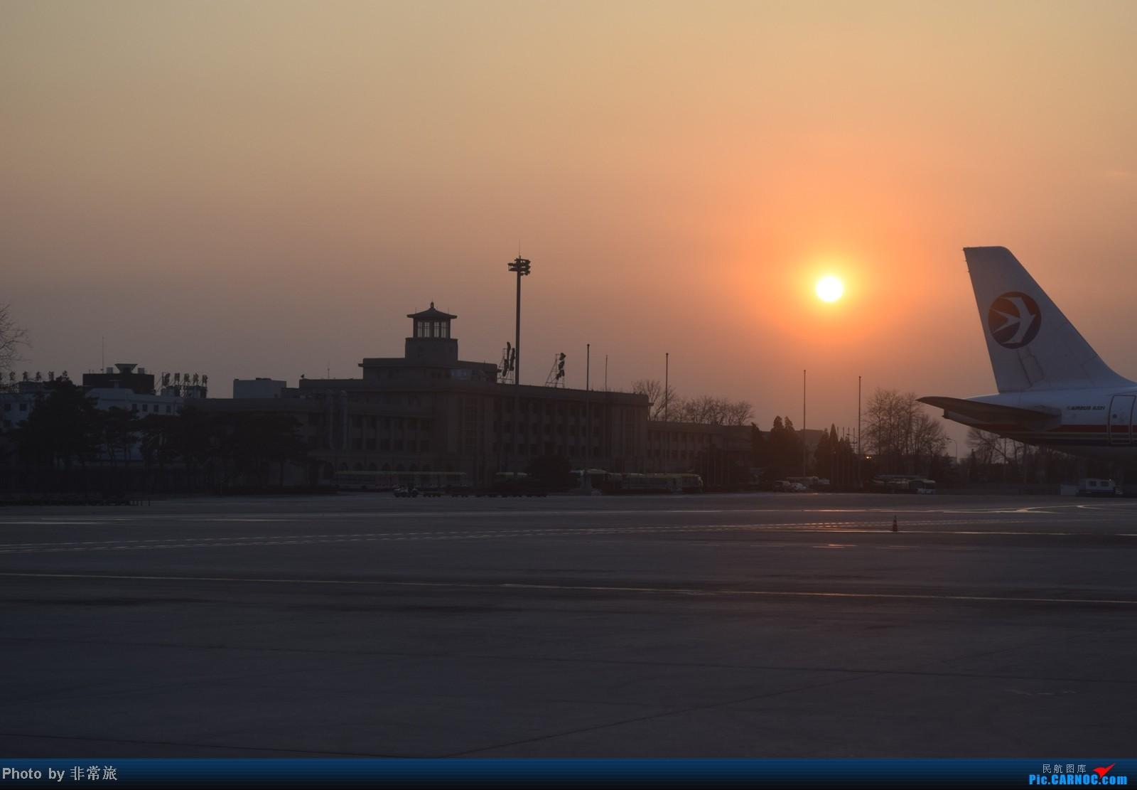 Re:[原创]大年三十除夕夜,三万英尺云霄间。    中国北京首都机场