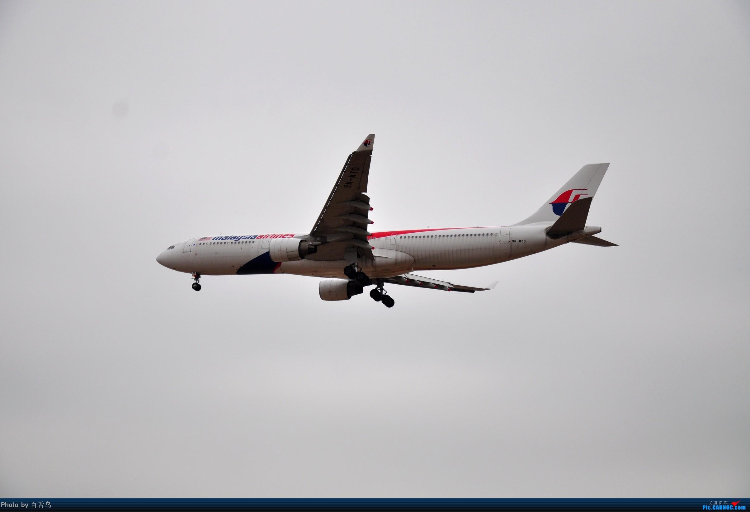 [原创]【白云拍机】追南航773未果,东跑随手拍 AIRBUS A330-300 9M-MTD 中国广州白云机场