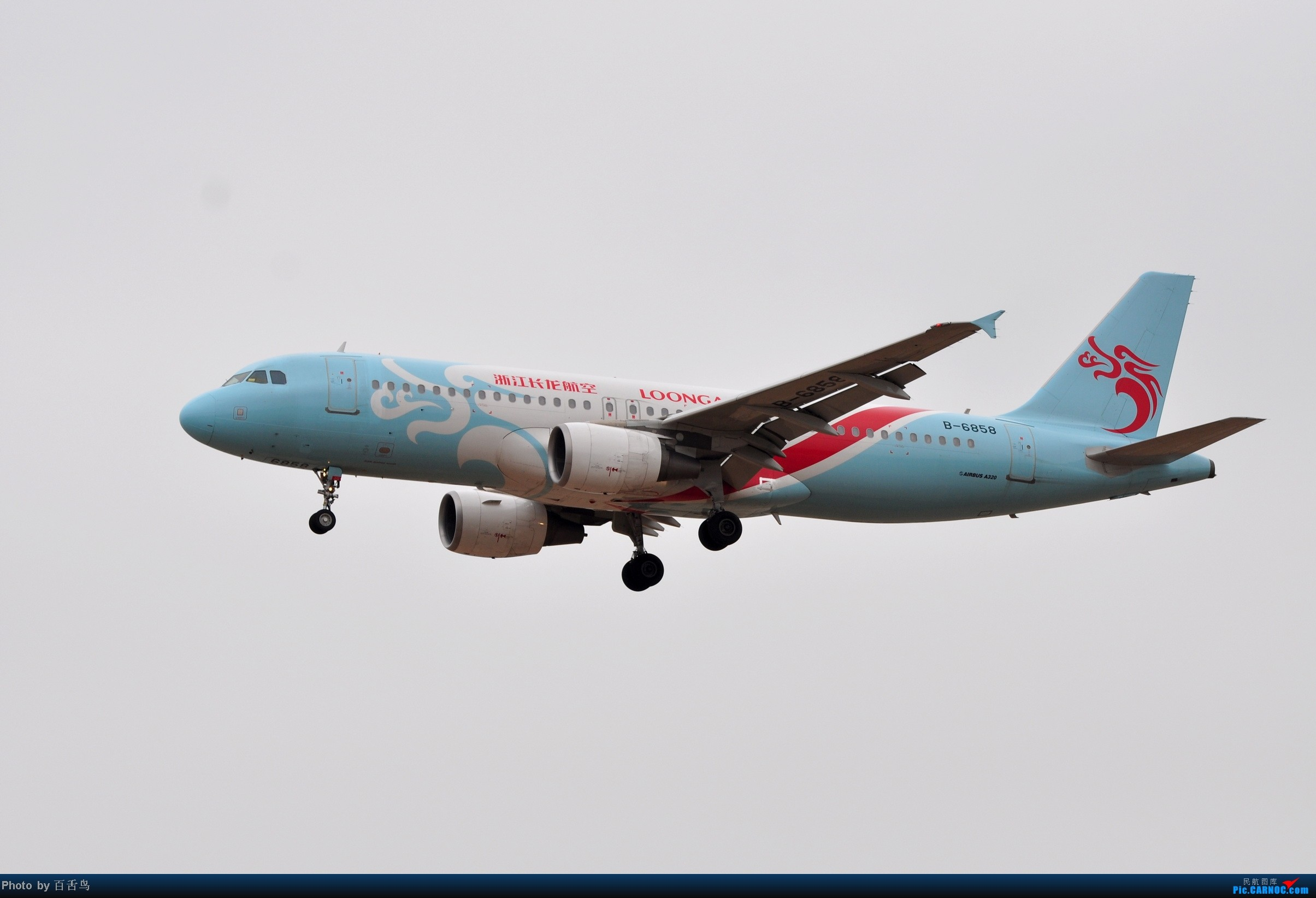 Re:[原创]【白云拍机】追南航773未果,东跑随手拍 AIRBUS A320-200 B-6858 中国广州白云机场