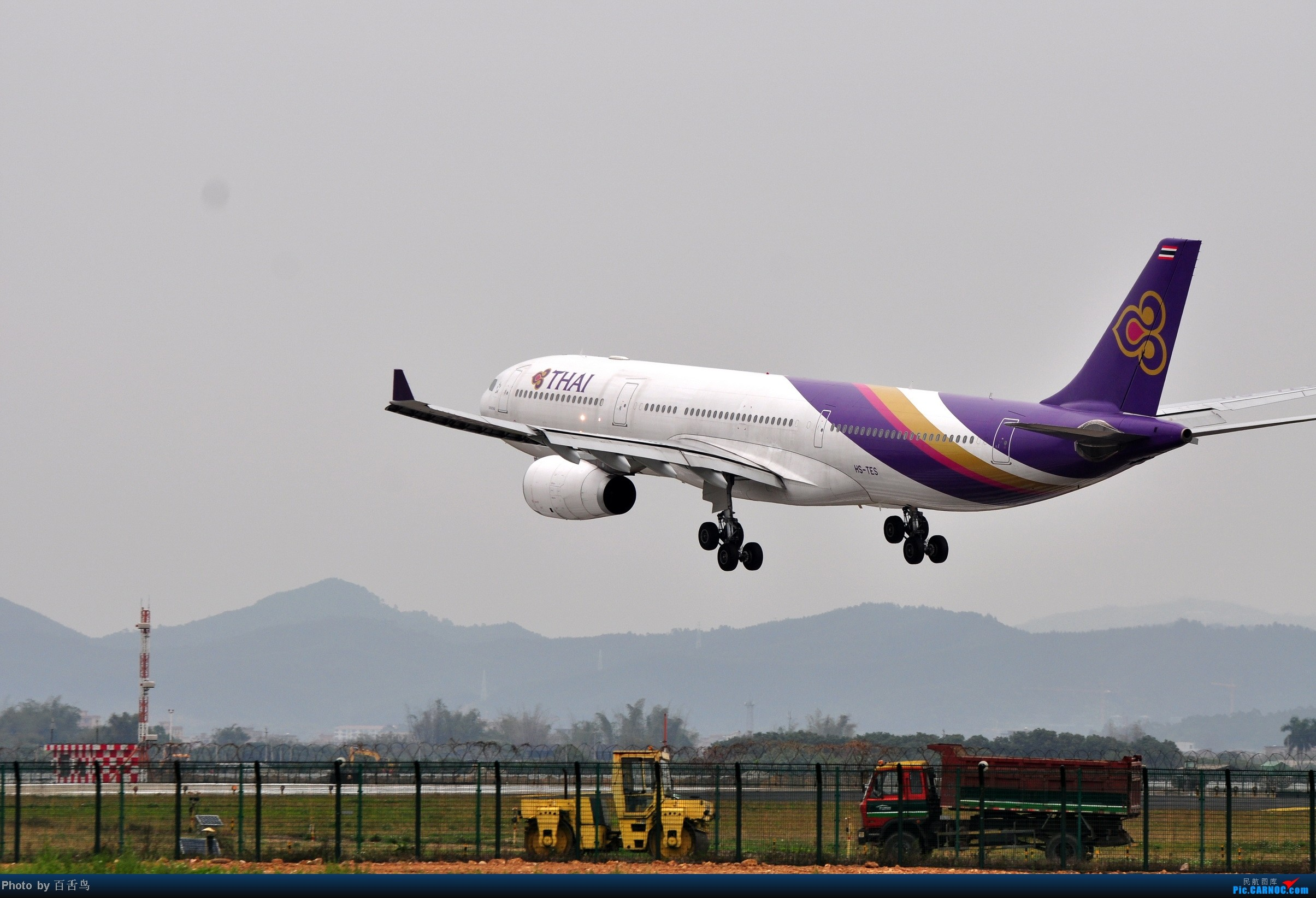 Re:[原创]【白云拍机】追南航773未果,东跑随手拍 AIRBUS A330-300 HS-TES 中国广州白云机场