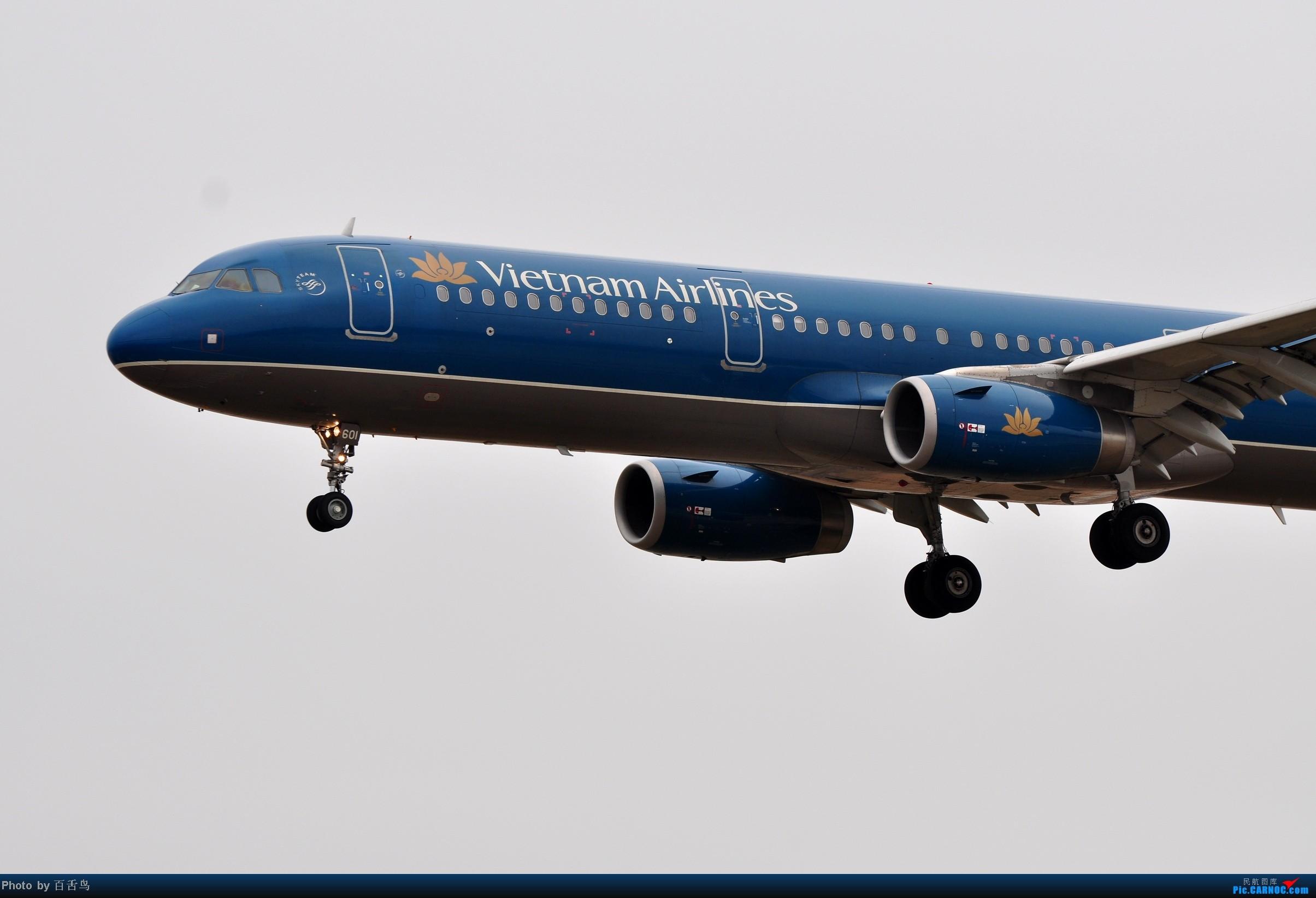 Re:[原创]【白云拍机】追南航773未果,东跑随手拍 AIRBUS A321 VN-A601 中国广州白云机场