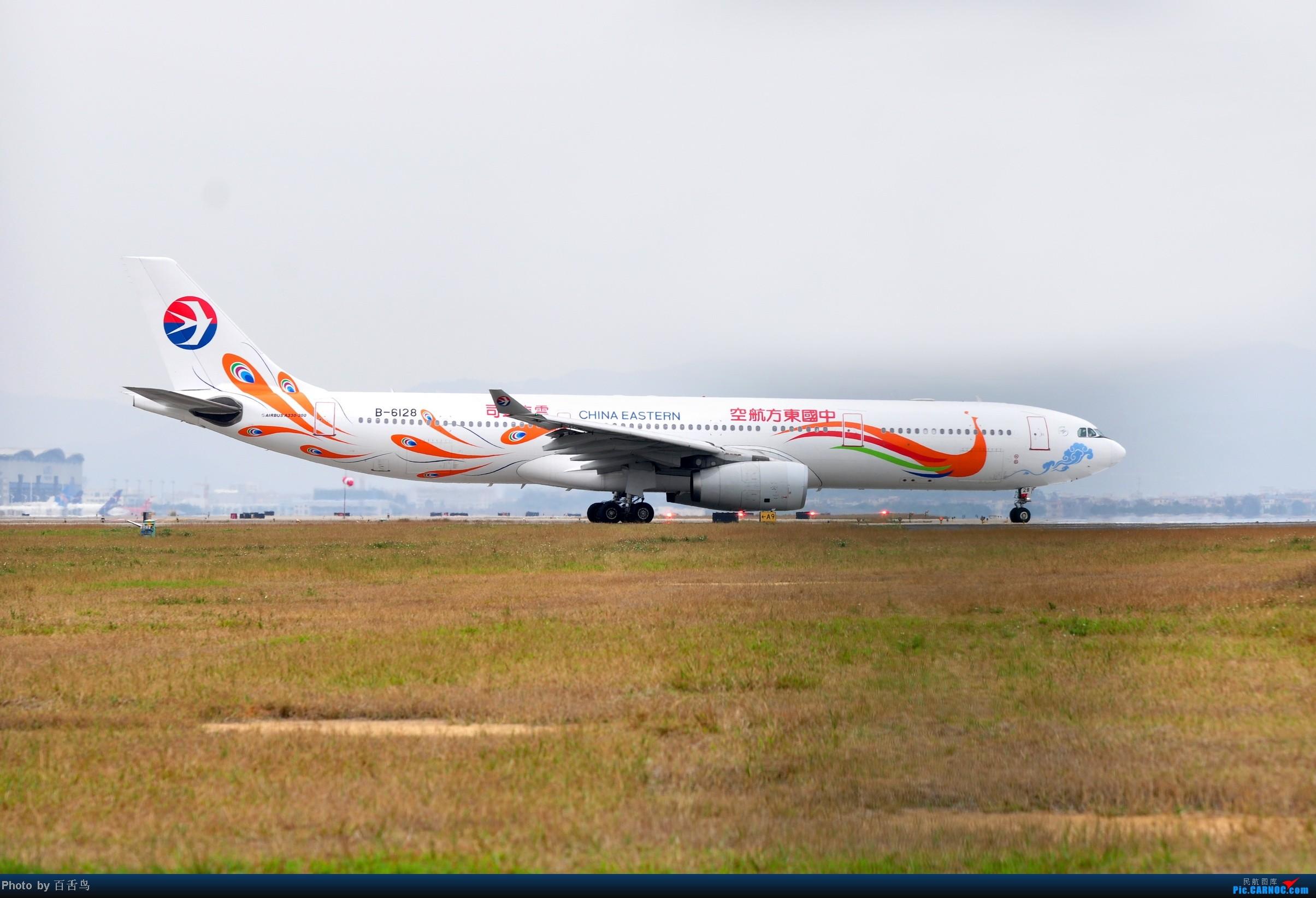 Re:[原创]【白云拍机】追南航773未果,东跑随手拍 AIRBUS A330-300 B-6128 中国广州白云机场
