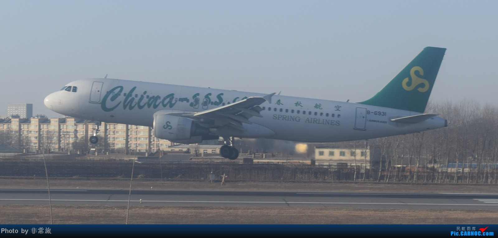 Re:[原创]大年三十除夕夜,三万英尺云霄间。 AIRBUS A320-200 B-6931 中国沈阳桃仙机场