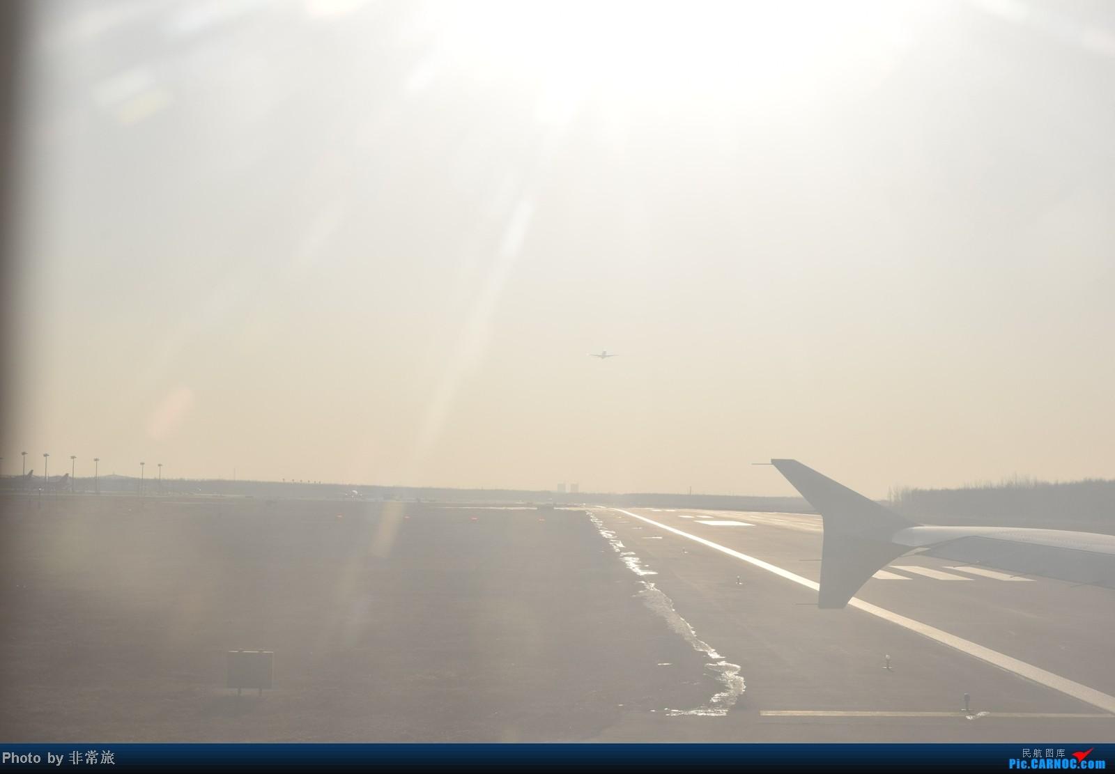 Re:[原创]大年三十除夕夜,三万英尺云霄间。 AIRBUS A321-200 B-2283 中国沈阳桃仙机场