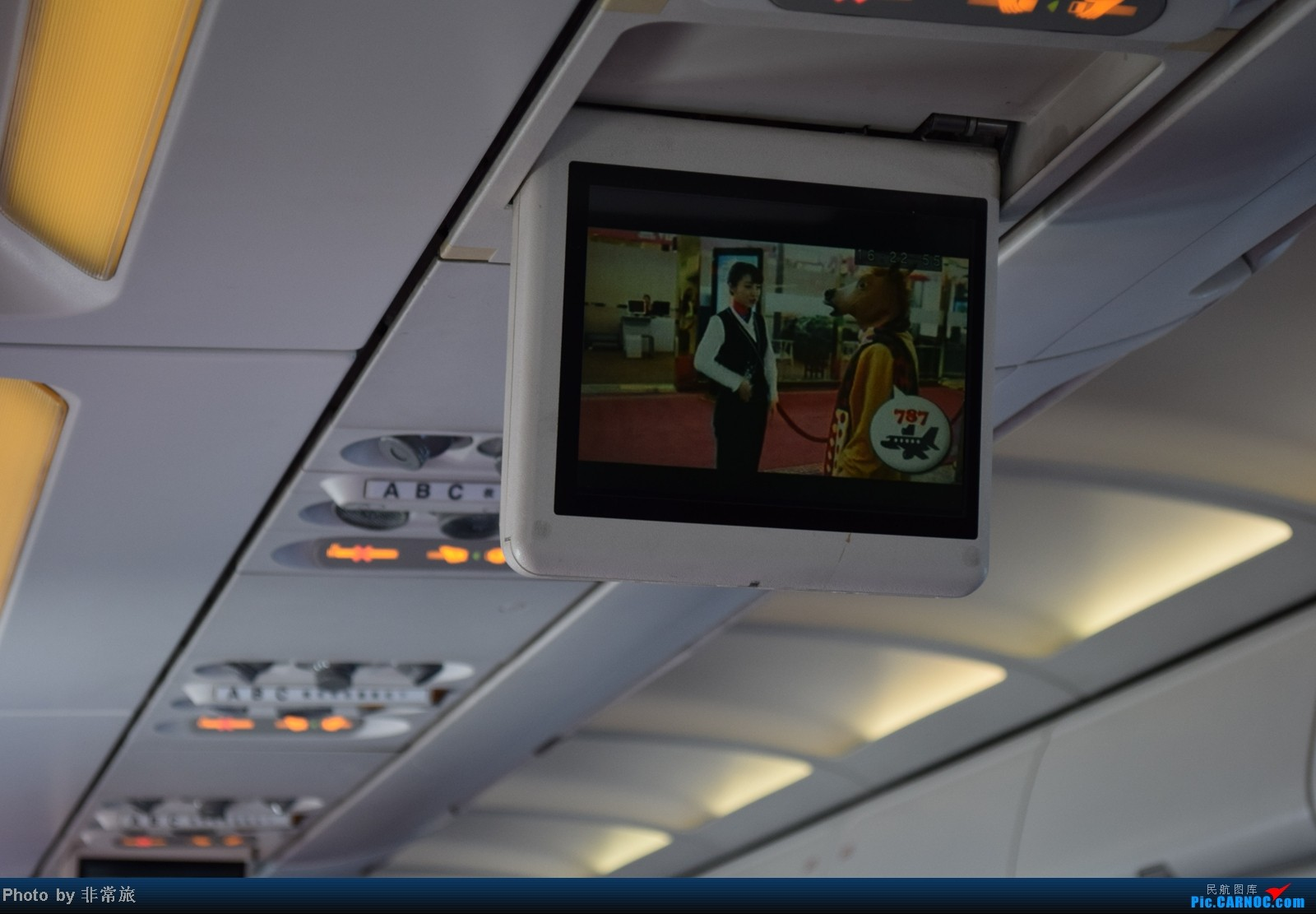 Re:[原创]大年三十除夕夜,三万英尺云霄间。 AIRBUS A321-200 B-2283
